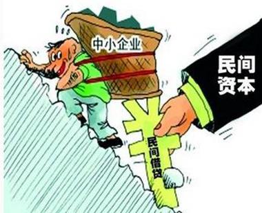 国务院:政府投资项目不得垫资建设!将对机关、事业单位追究责任!9月1日起施行!