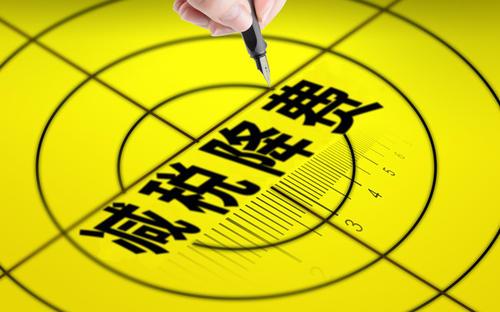 财政部:今年持续推进减税降费 坚决防止弱化政策红利
