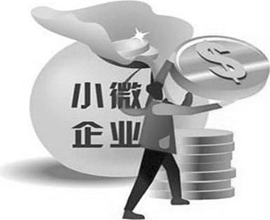李克强详解为何延续这两项普惠小微企业的金融政策