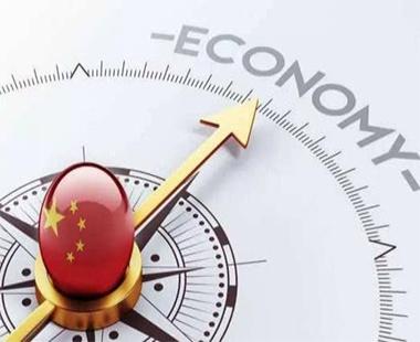 一季度中国经济,你最关心的7个方面!