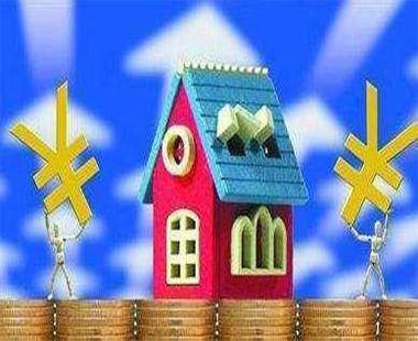重磅!深圳建行宣布:上调房贷利率,今日起执行!