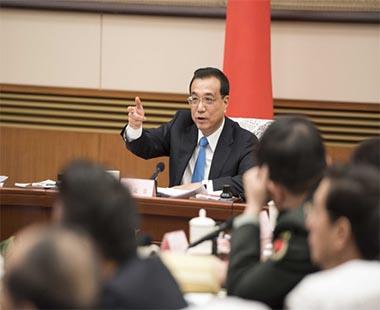 李克强主持召开国常会:金融机构作出6方面减费措施