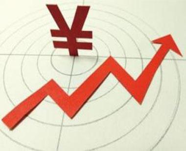 统计局:上半年国民经济稳中加固稳中向好