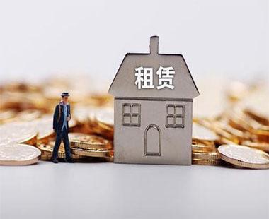 集中式租赁住房有了建设适用标准 分为宿舍型和住宅型两类