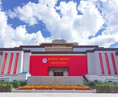 西藏和平解放70周年成就展开幕!北京乐孚装饰雪域明珠!