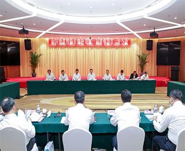 中国建筑第三届董事会召开第三次会议