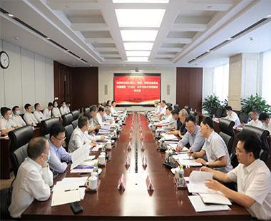 """中国建筑召开""""十四五""""科学与技术专项规划研讨会"""