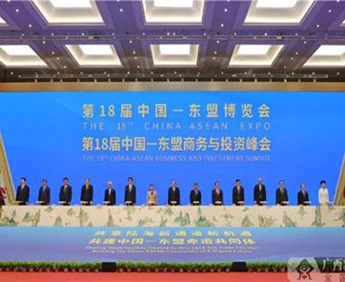 马泽平受邀出席第十八届中国—东盟博览会、老挝国家领导人与中国企业CEO圆桌对话会