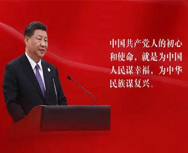 中建集团党组学习贯彻习近平总书记重要讲话精神
